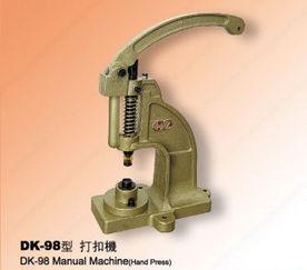 DK-98打扣机